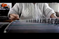 rolling-in-the-deep-guzheng-1.png